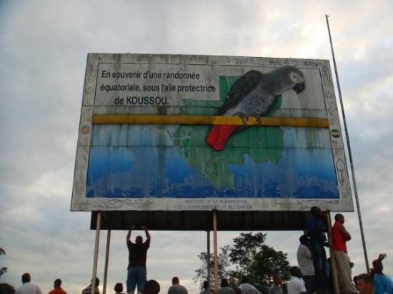 Monte Alen National Park, Ekvatorial-Guinea: southern hemisphere