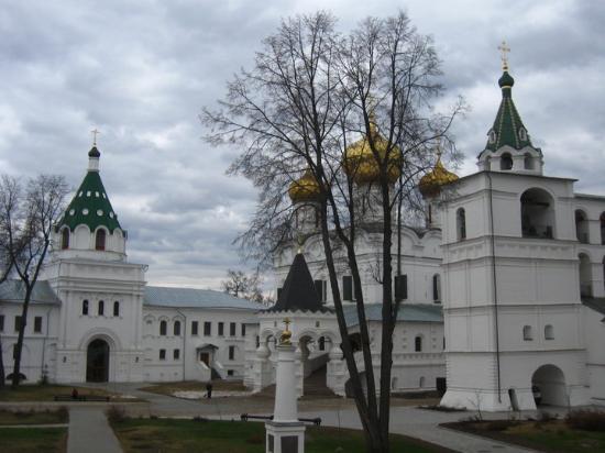 Kostroma Photo
