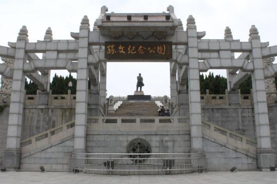記念 中山