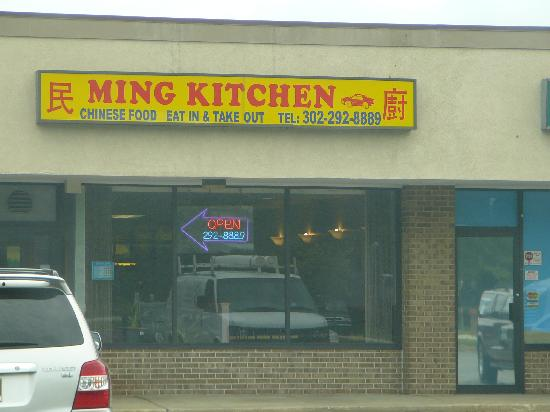 Exterior of Ming Kitchen