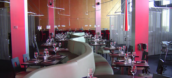 Tatu Asian Bar and Grill: This is just a snipet of the ambience.
