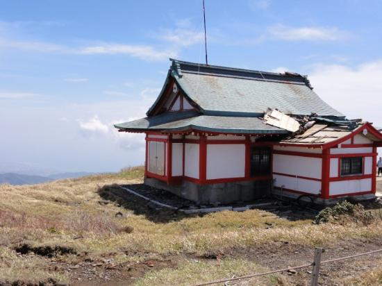 La cabane au fond du jardin foto de hakone machi - La cabane au fond du jardin laurent gerra ...