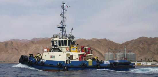Aqaba Resmi