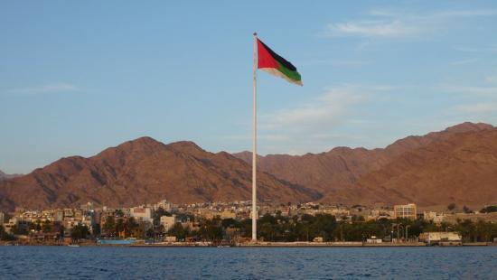 Aqaba Foto