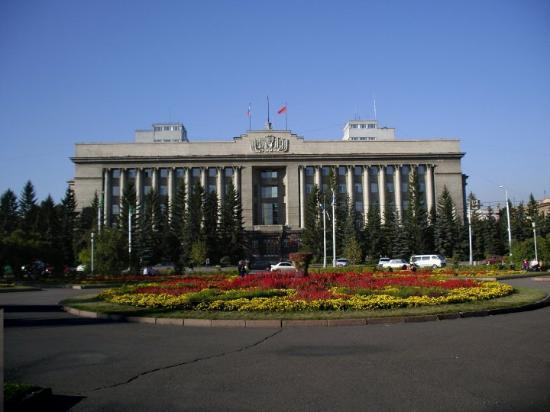 Krasnoyarsk Görüntüsü