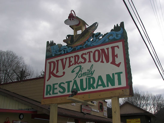 Riverstone Family Restaurant: At the entrance to the park... just near Cades Cove