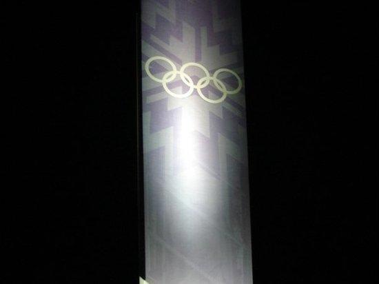 Utah Olympic Oval