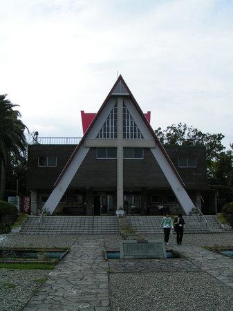 Amakusa Christian Museum
