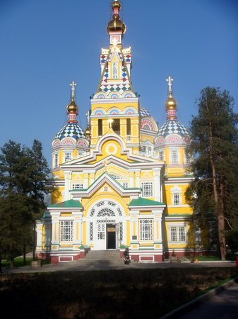 Zenkov Cathedral