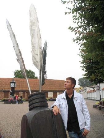 Ventspils, Latvia: V-pils 2008