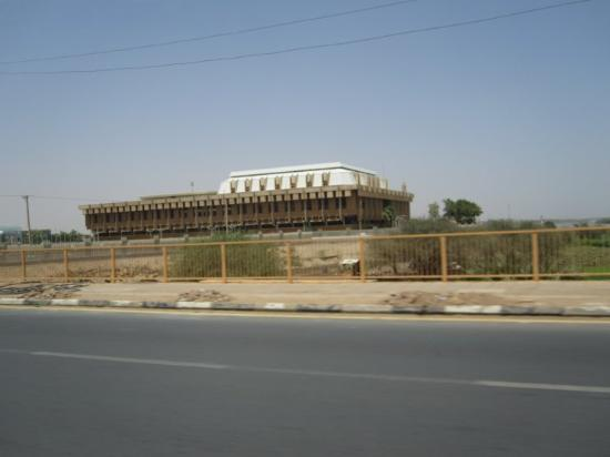 Khartoum, Sudan: This building is made by the Romanians and given to the Sudanese people by Ceausescu. Sudanese p