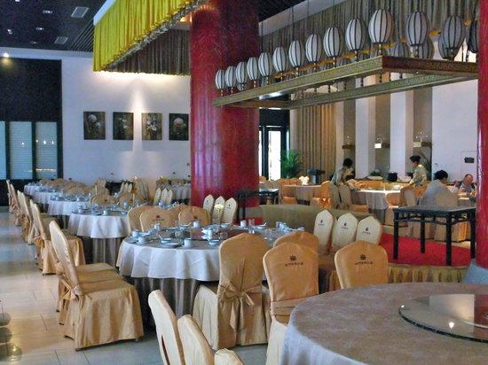 Famen Temple Hotel