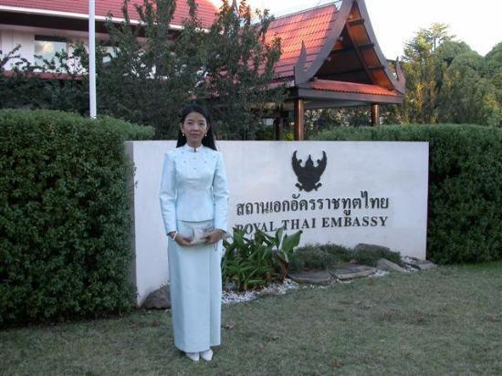 Canberra, Australien: สถานเอกอัครราชฑูตไทย ณ กรุงแคนเบอร์ร่า