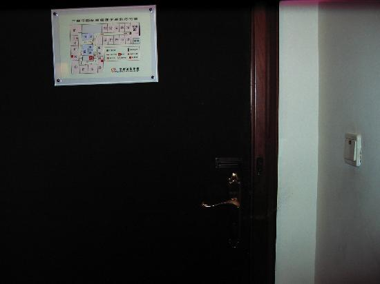 Chyuan Du Spring Resort: Room (3)