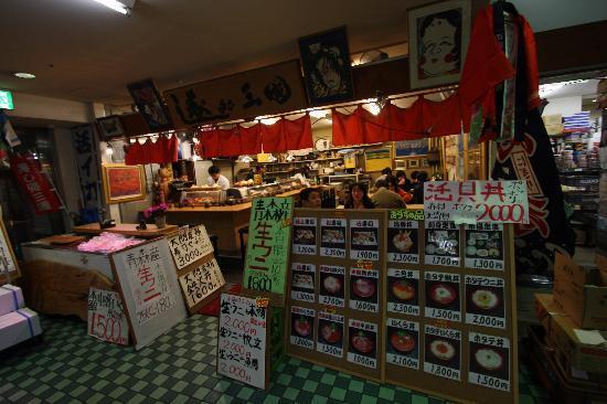 Hotel JAL City Aomori: メニュー