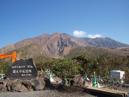 Mt. Sakurajima: 桜島火山