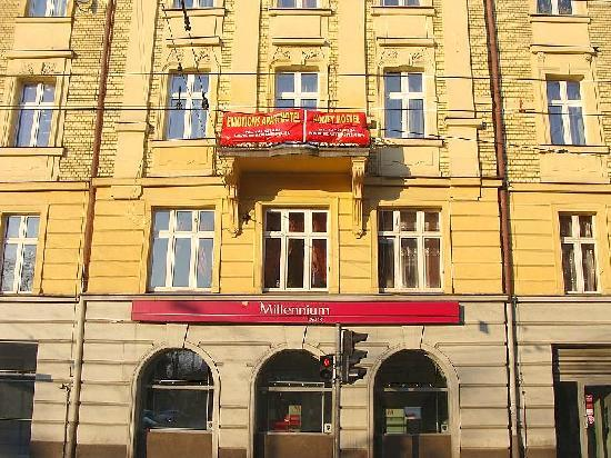 Photo of Emotions Aparthotel Krakow