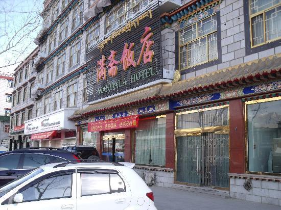Mandala Hotel: Front of Hotel
