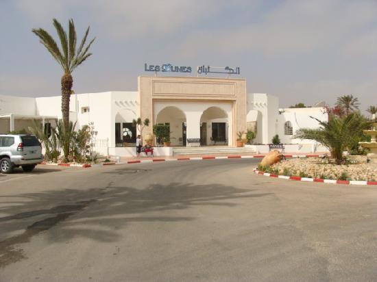 Houmt Souk, Tunisie : Entrée de l'hotel
