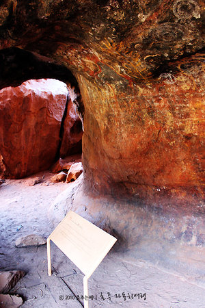 Uluru-Kata Tjuta National Park, Australia: study the history