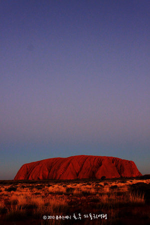 Uluru-Kata Tjuta National Park, ออสเตรเลีย: beauty sunset