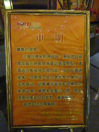 Motel 168 (Nanjing Train Station ): Chinese charaters notice