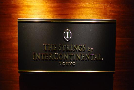 The Strings by InterContinental Tokyo: Lobby sign