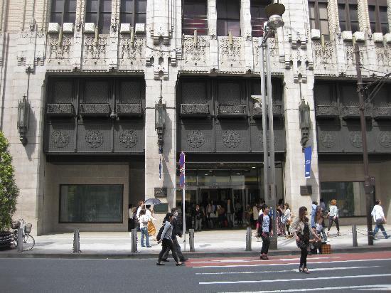 Citadines Shinjuku Tokyo: the original Isetan dept store