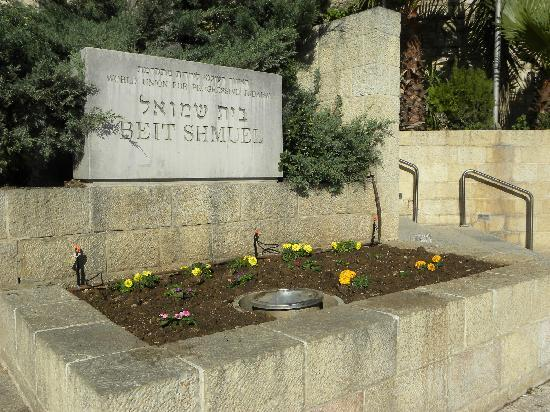 Beit Shmuel Guest House: L'ingresso dell'albergo