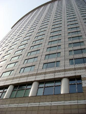 InterContinental Seoul COEX: Hotel