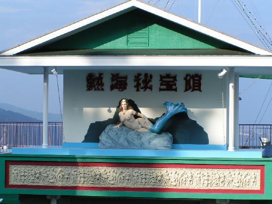 อาตามิ, ญี่ปุ่น: Das Adult Museum in Atami