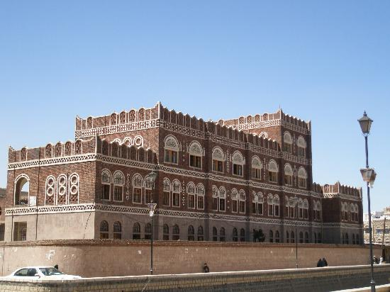 Sanaa, Yémen : school in old sana'a