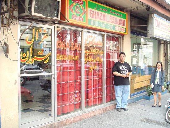 Ghazal : Gazal restaurant