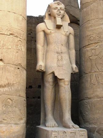 Gizeh, Ägypten: Pharaoh