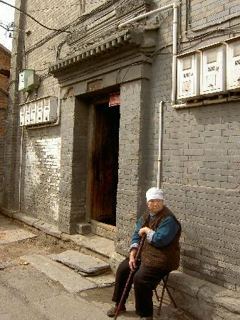 Cycle China-Beijing One-day Tour: the old Brothel