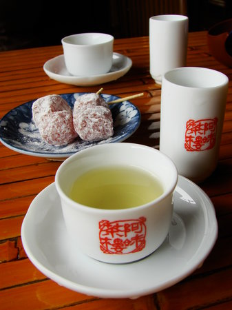 Jiu Fen A Mei Tea  House