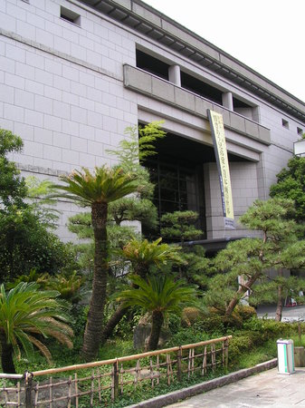 Museum of History, Gifu City