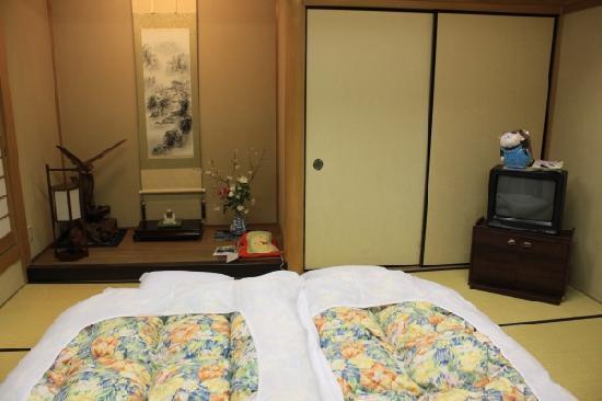 Kikokuso: futon