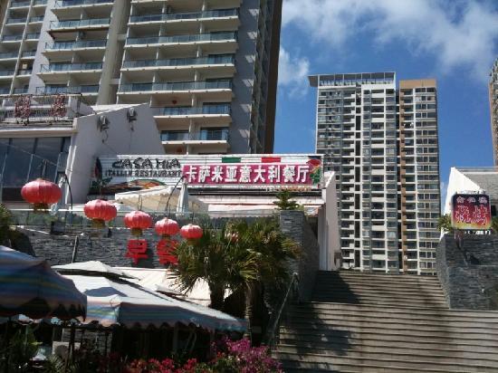 Casa Mia Italian Restaurant: Casa Mia