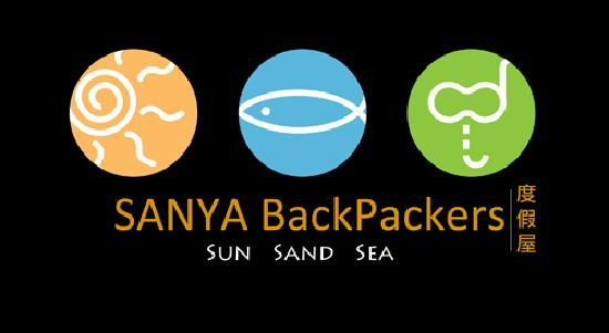 ‪‪Sanya Backpackers‬: Sanya Backpackers‬