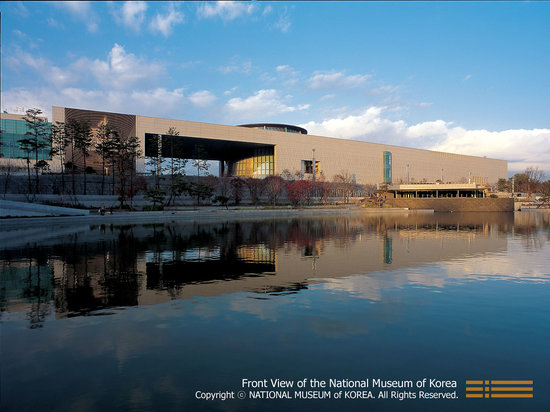 Koreanisches Nationalmuseum: nt View of the National Museum of Korea