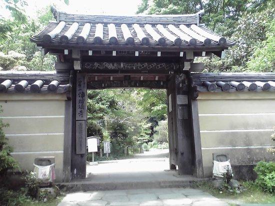 Joruri Temple