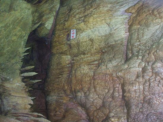 Gujo, Giappone: 見事な鍾乳石