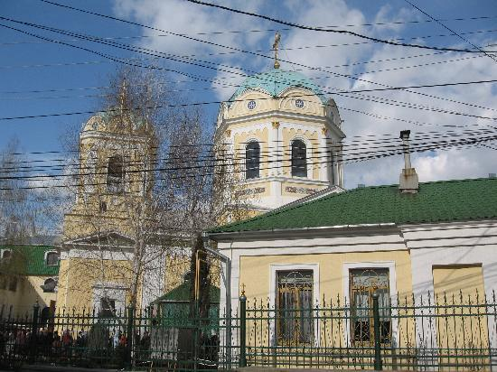 Simferopol, Ukraina: Orthodox Cathedral