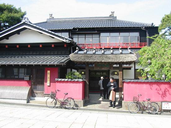 Sakata, Japon : Somaro: Front view