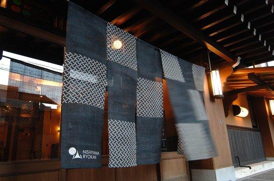 Nishiyama Ryokan: のれん Noren Curtain