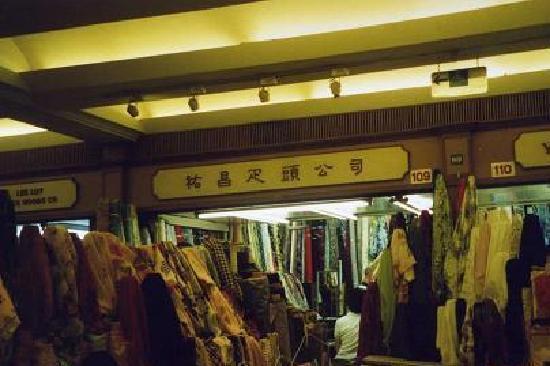Western Market: 店内