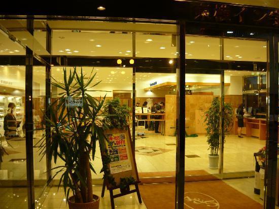 Toyoko Inn Utsunomiya Ekimae: lobby