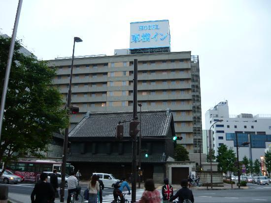 Toyoko Inn Utsunomiya Ekimae: Outside view