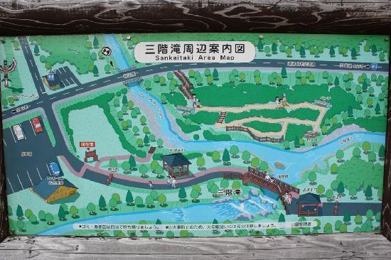 Sangaitaki Park : 案内図